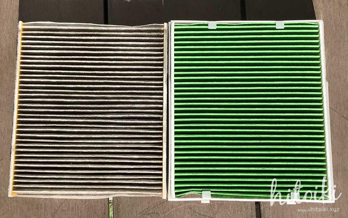 CX-8のエアコンフィルターの交換方法!デンソーの型番(DCC1014)や手順をまとめた!初心者での簡単にできるのでオススメ! cx-8_cx8_air-conditioner-filter_denso_dcc1014_014535-3110_img_2372
