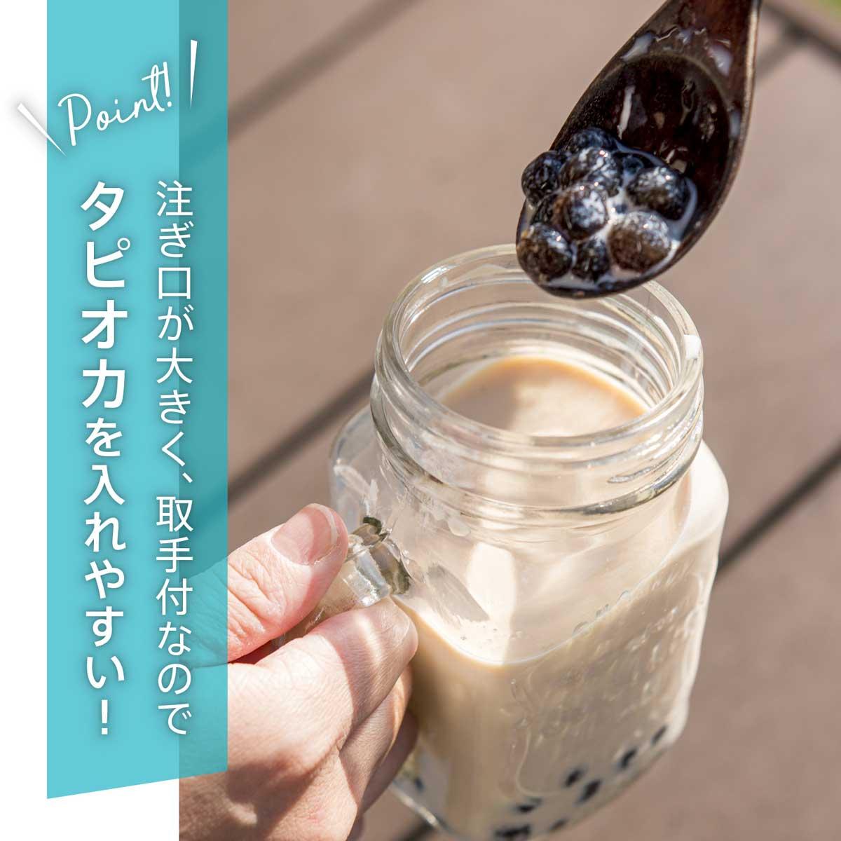 耐熱ソーダガラス製のタピオカ専用のドリンクボトルが新発売!5色のストロー付属で、おしゃれパーティに最適! tapioca_drink_bottle_glass_img_02