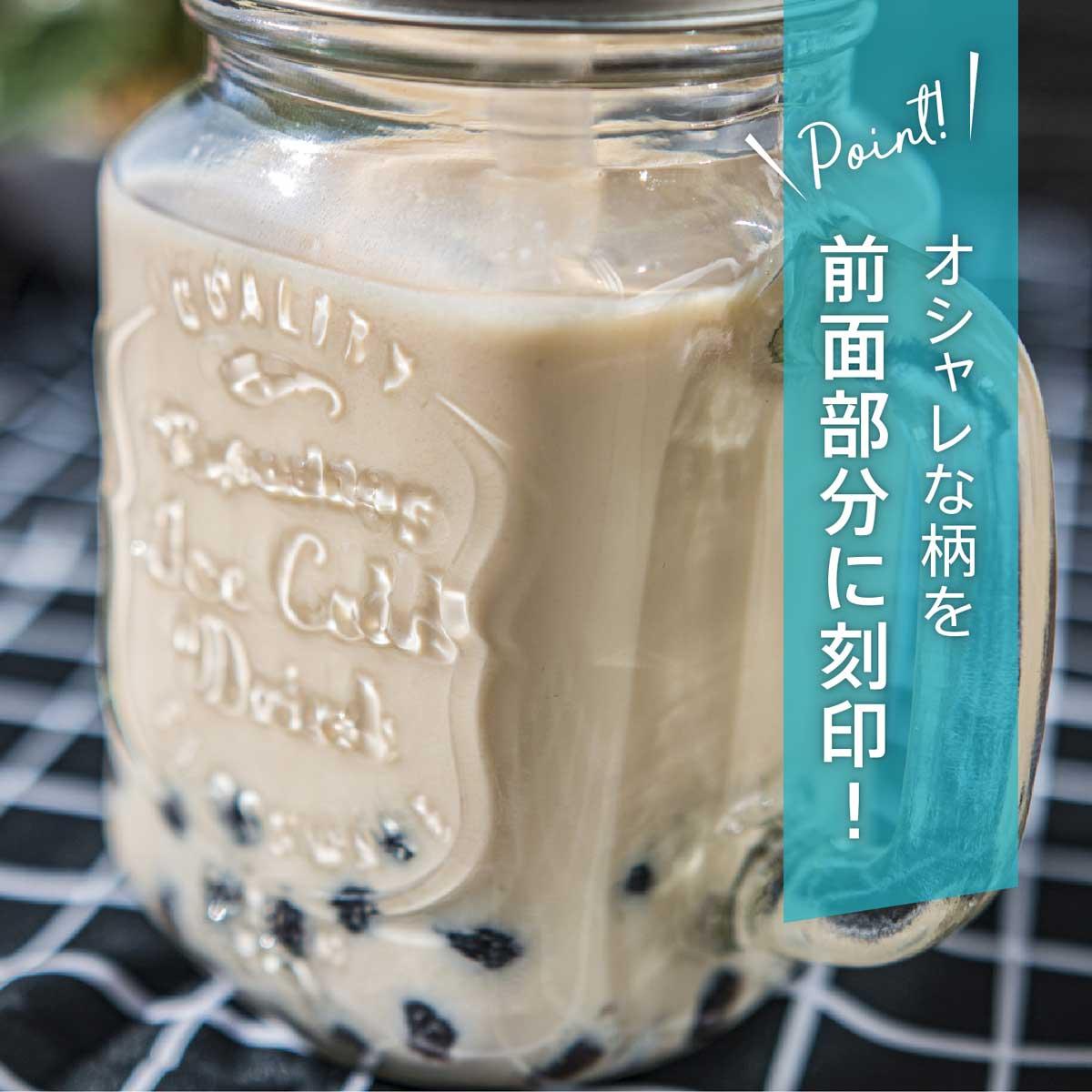 耐熱ソーダガラス製のタピオカ専用のドリンクボトルが新発売!5色のストロー付属で、おしゃれパーティに最適! tapioca_drink_bottle_glass_img_04