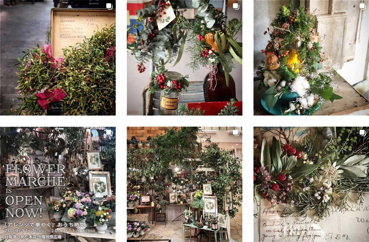 おしゃれな結婚式や記念日のお花 もうすぐ1万人突破!名古屋大須のお花屋 プー・コニュ(PEU・CONNU)さんのInstagramフォロワーが増加中! peuconnu_instagram_01