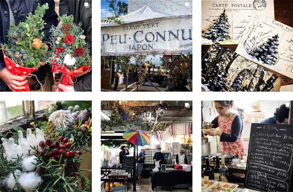 おしゃれな結婚式や記念日のお花 もうすぐ1万人突破!名古屋大須のお花屋 プー・コニュ(PEU・CONNU)さんのInstagramフォロワーが増加中! peuconnu_instagram_04