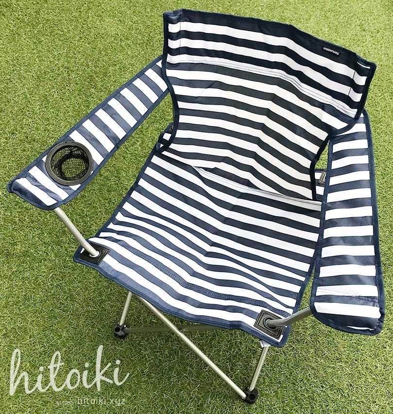 ヒマラヤのプライベートブランド ビジョンピークスのネイビーストライプ柄のアウトドアチェア himaraya_outdoor_chair_img_2802