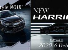 30秒で分かる!新型ハリアー(トヨタ)の4代目と3代目のデザインやスペックを比較!後悔しない新車選びは?人気・評価・評判・レビュー・クチコミをまとめた! new_harrier_2020_newmodel_00