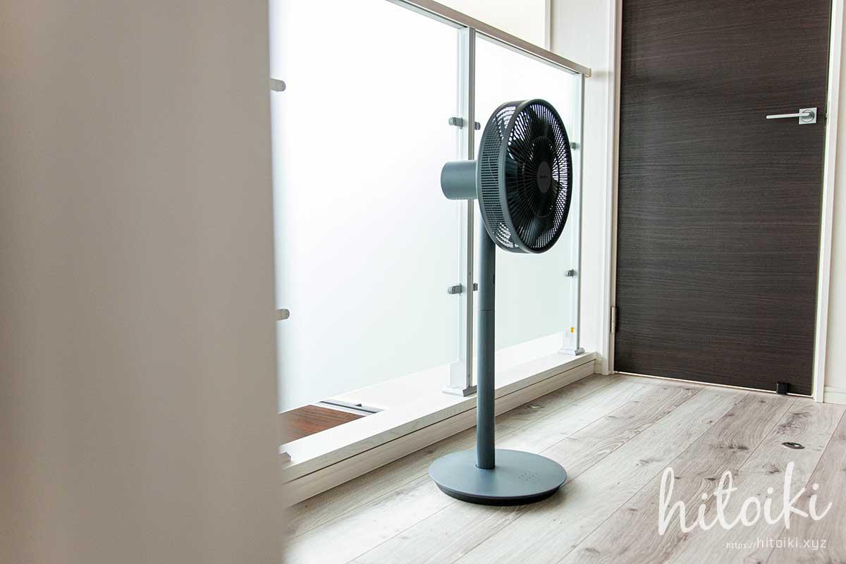 バルミューダのThe GreenFan2020年モデルは買って正解!人気扇風機のレビュー・評価・評判をまとめた! balmuda_greenfan_egf-1700-dk_img_2086