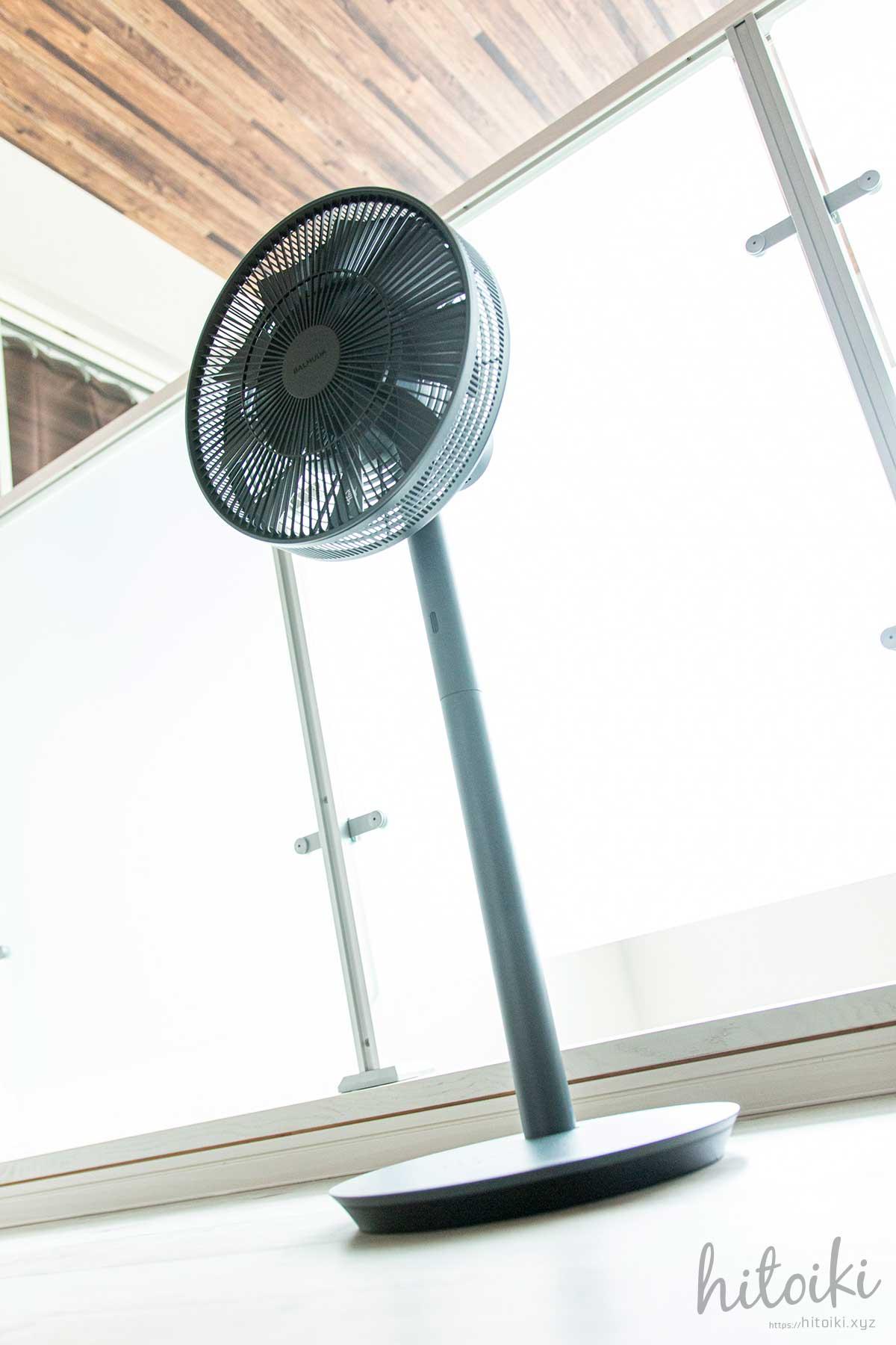 バルミューダのThe GreenFan2020年モデルは買って正解!人気扇風機のレビュー・評価・評判をまとめた! balmuda_greenfan_egf-1700-dk_img_2087
