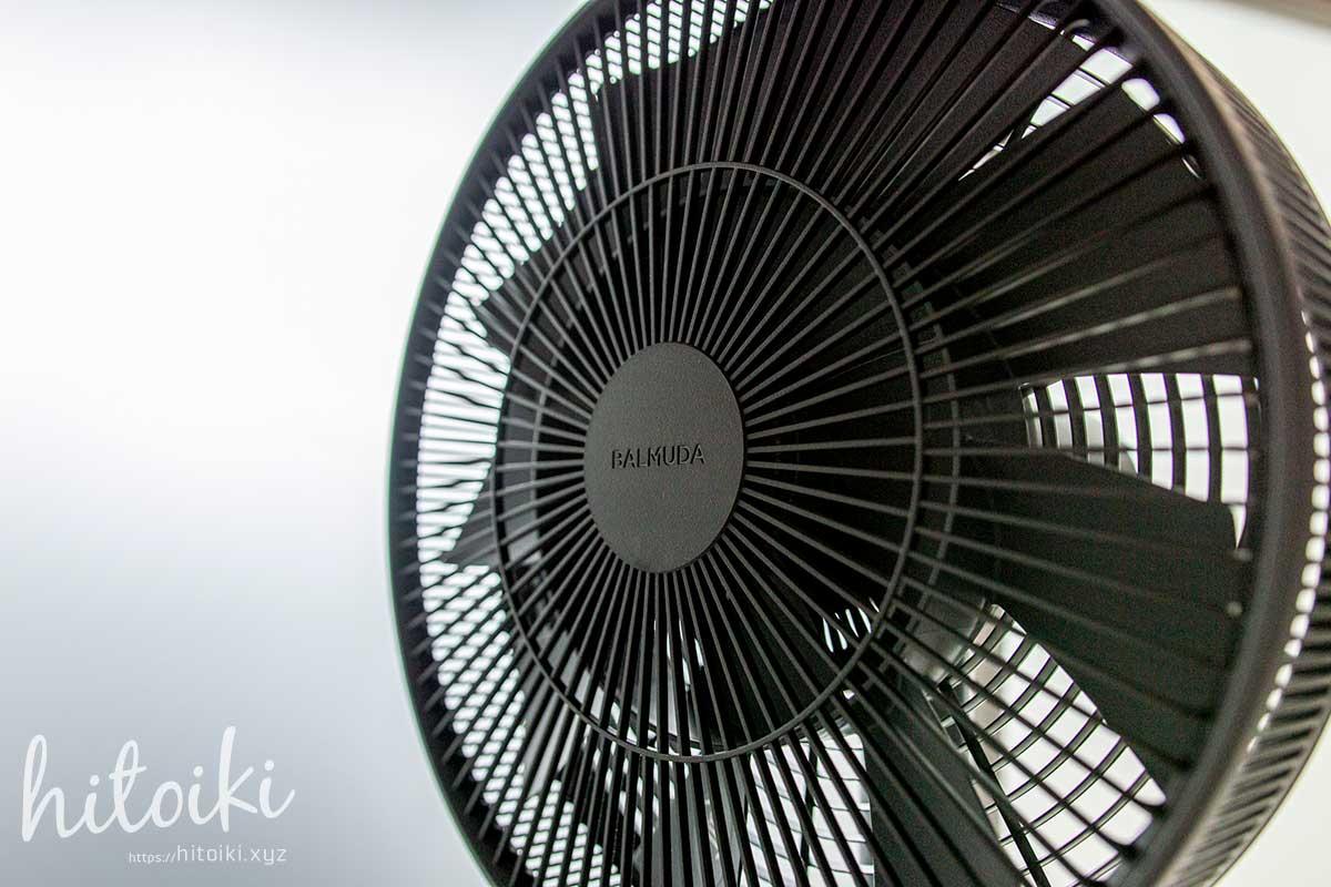バルミューダのThe GreenFan2020年モデルは買って正解!人気扇風機のレビュー・評価・評判をまとめた! balmuda_greenfan_egf-1700-dk_img_2093