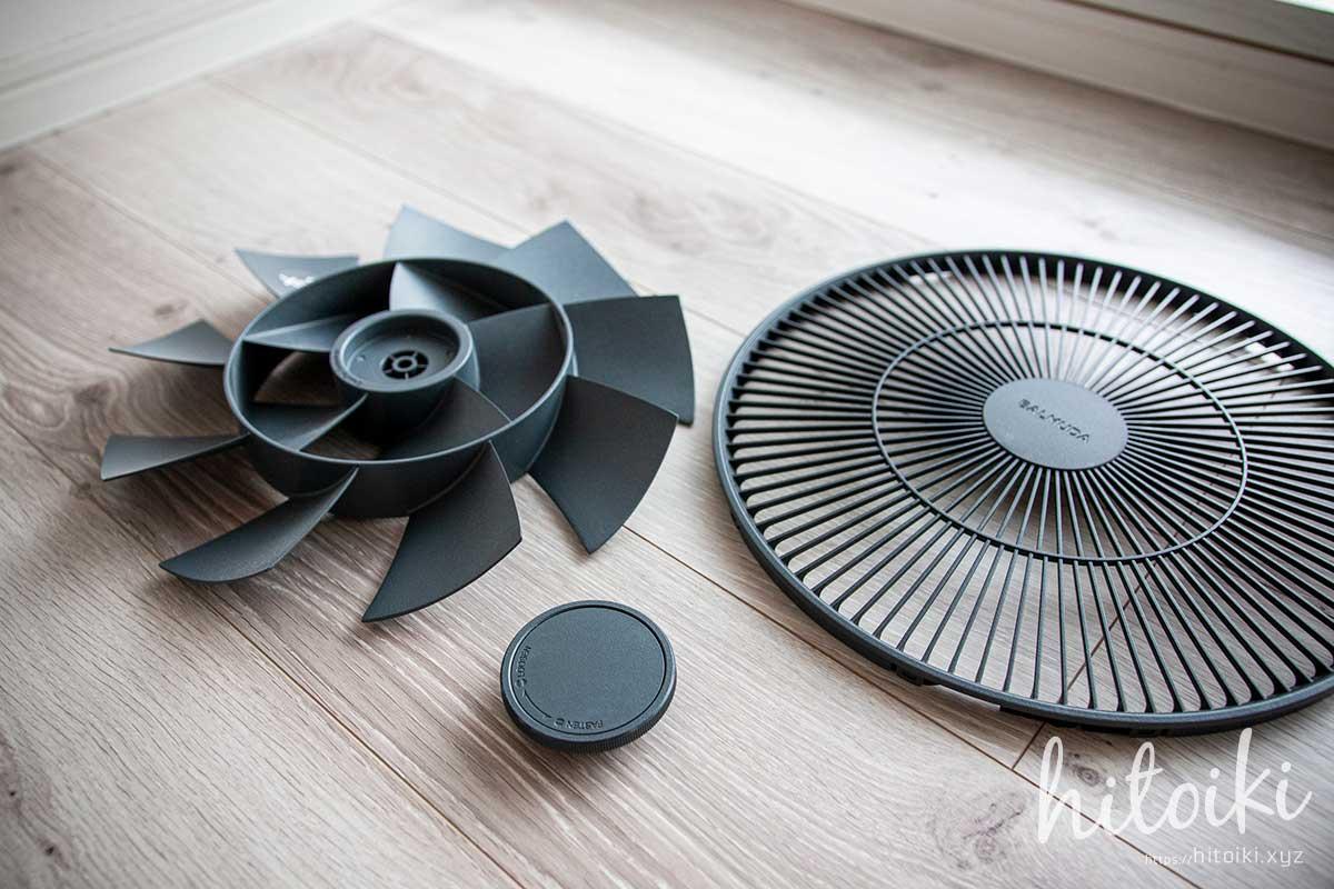 バルミューダのThe GreenFan2020年モデルは買って正解!人気扇風機のレビュー・評価・評判をまとめた! balmuda_greenfan_egf-1700-dk_img_2106