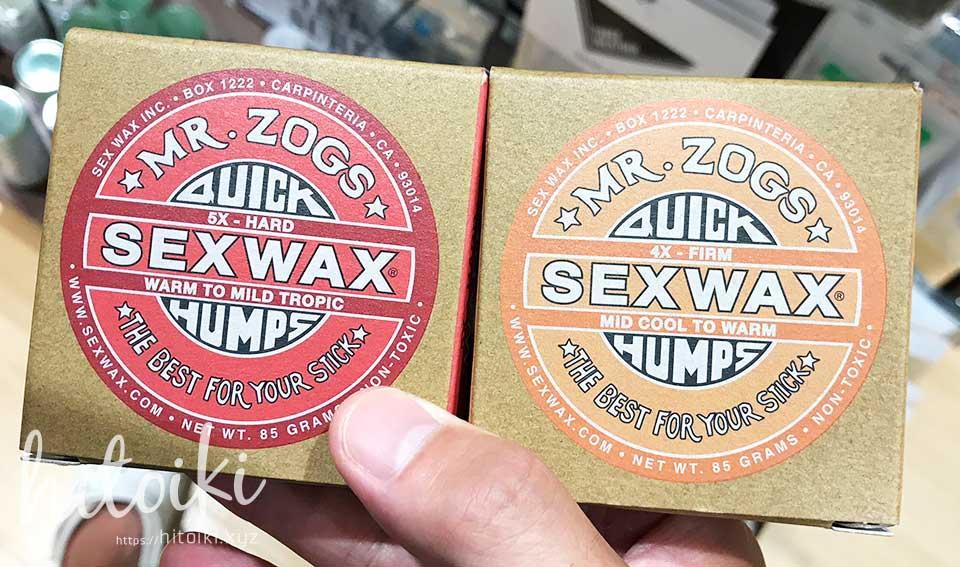 サーフィンの滑り止めにSEXWAX surfin_sexwax_img_3301
