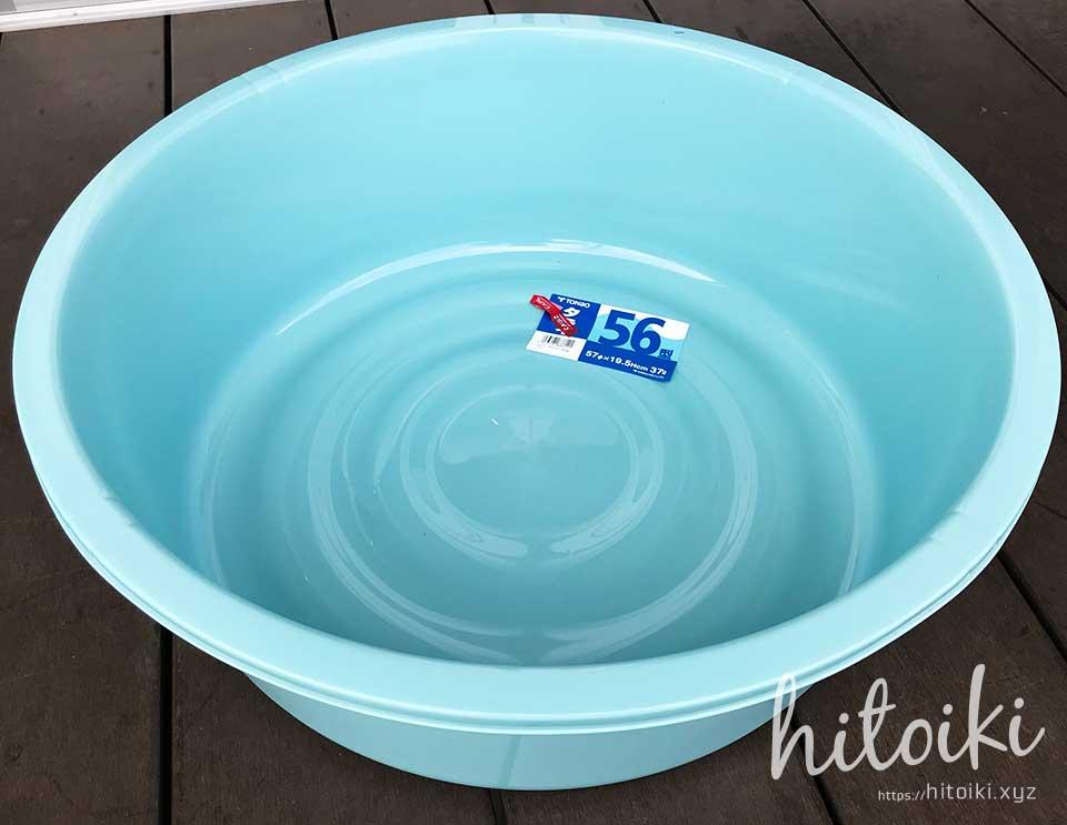 水遊びにぴったりのタライ(56型) tub_img_3268