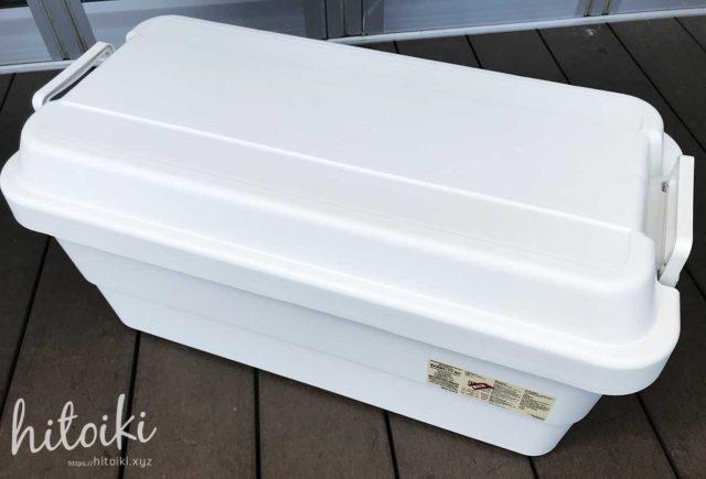 無印良品の白いPP頑丈収納ボックス・特大 muji_box_4549337526303_img_3330