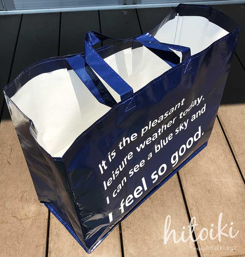 防水バッグ waterproof-bag_img_3453