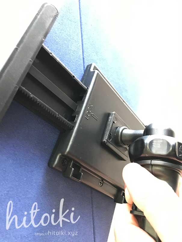 CX-8の後席用タブレットモニターホルダーにiKrossがおすすめ!10インチのFireHD10タブレットやiPadでも安定取付可能!評価・評判・レビューをまとめた! ikross_tablet-holder_img_3160