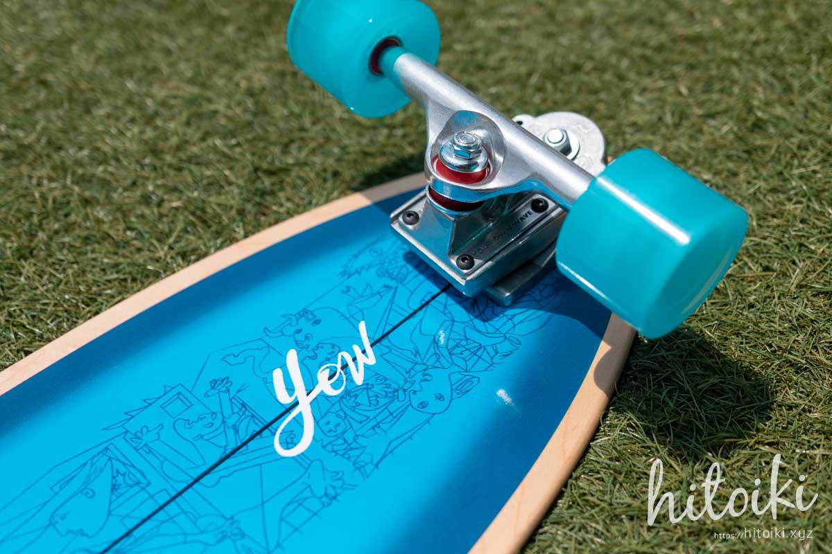 YOW(ヤウ)サーフスケート入荷!カーバーではなくヤウのスケボーを選んだ理由! yowsurf_aritz-aranburu-32-5-inches_img_2123