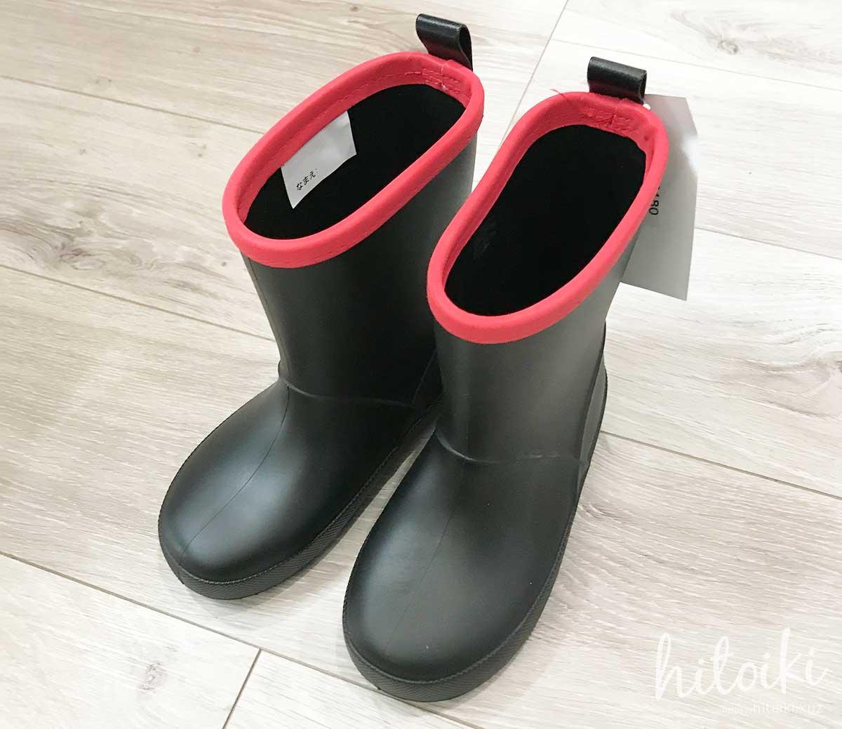 キッズ用長靴(レインブーツ) 子ども用 子供用 rain_boots_img_4023