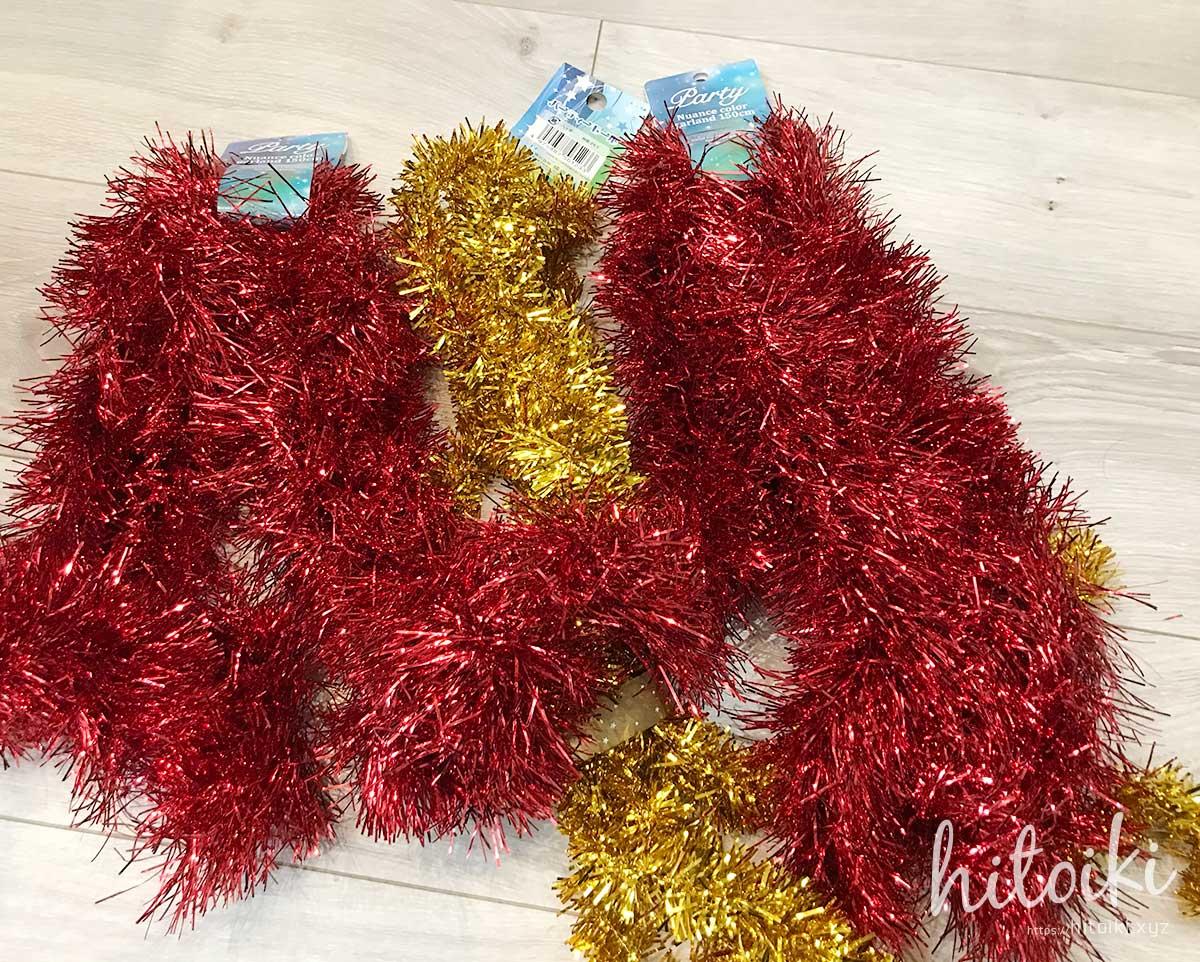 鬼滅の刃 日の呼吸ヒノカミ神楽を再現用クリスマスリース christmas_wreath_img_4156