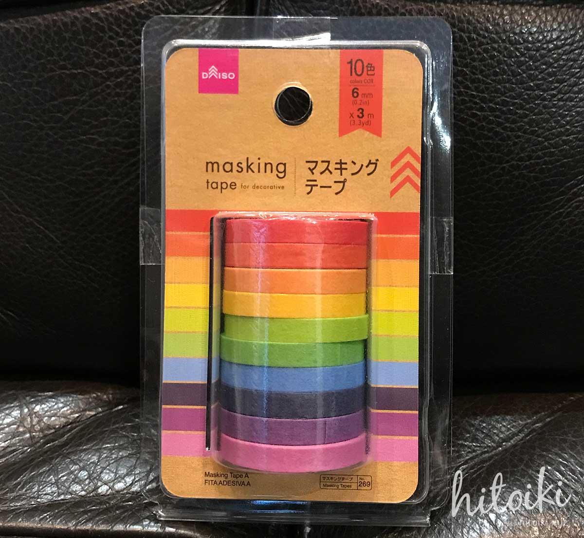 ダイソー レインボーカラー(虹色)のマスキングテープ daiso_masking_tape_img_4356
