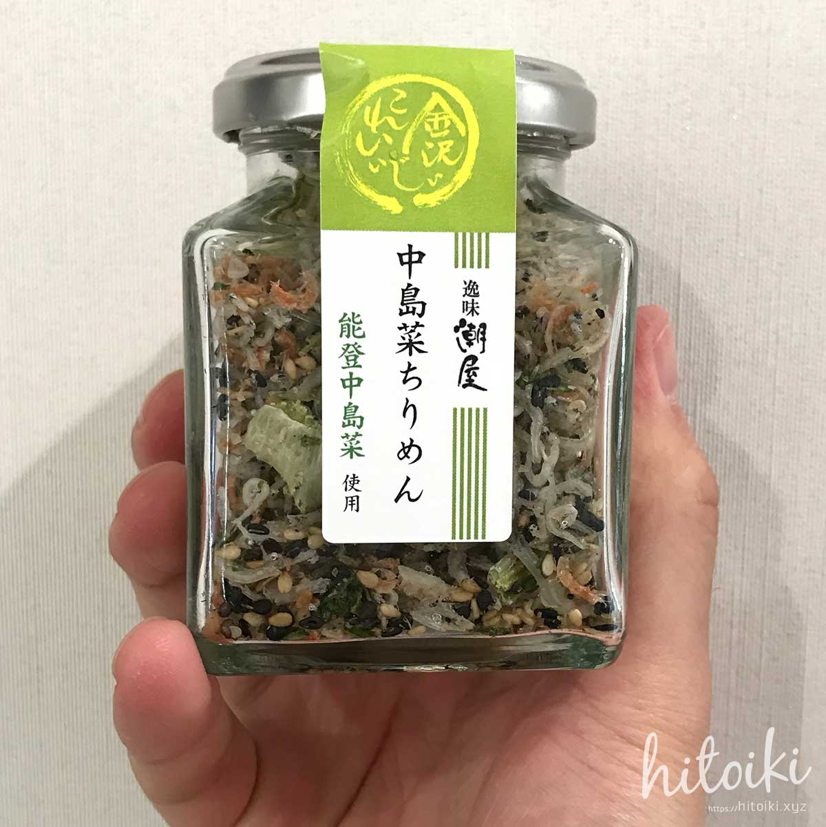 kanazawa_fukui_souvenir_img_4264