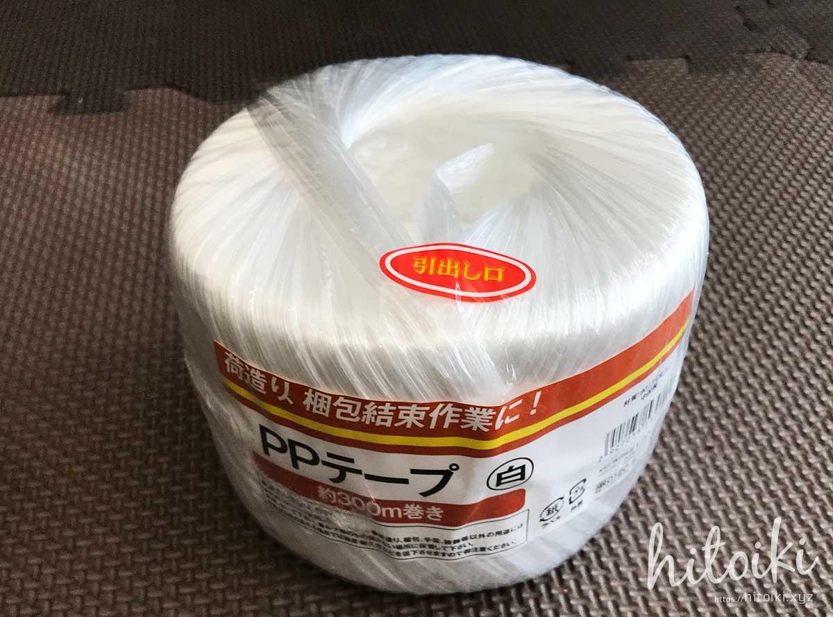 梱包用PPテープ pptape_polypropylene_tape_img_4143