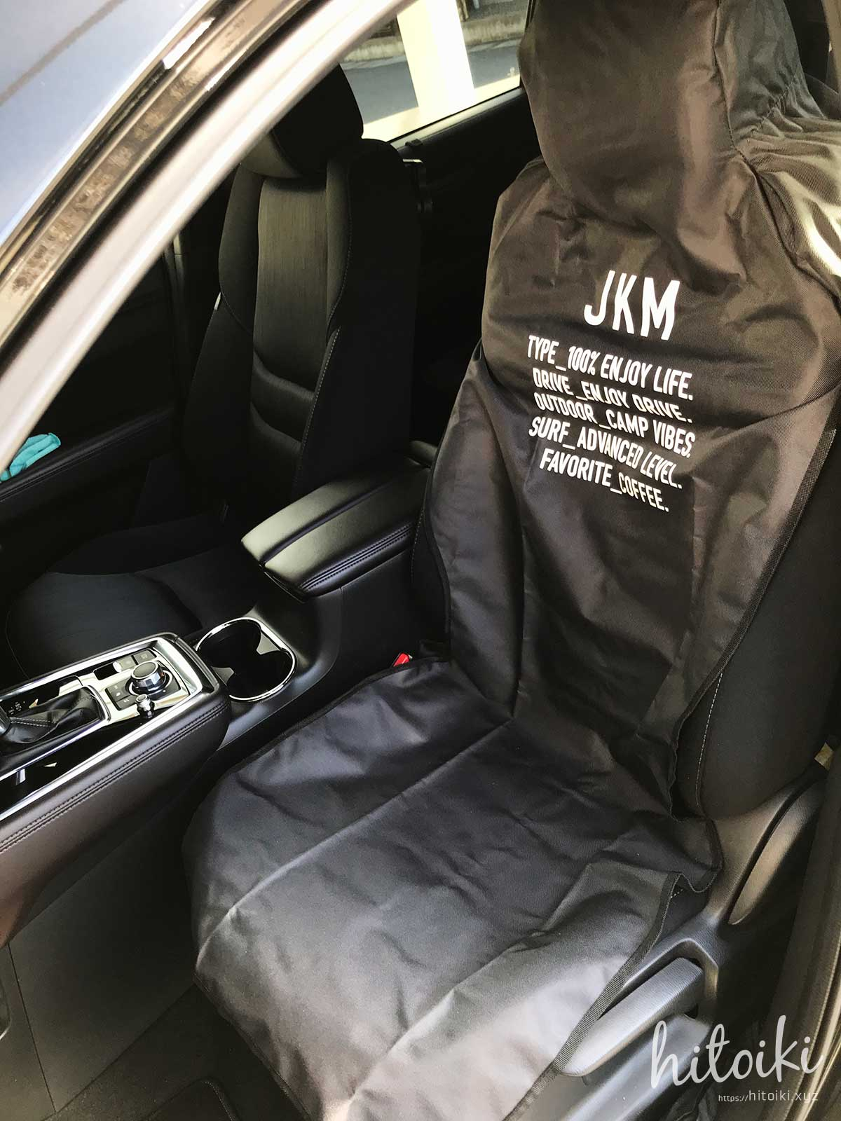 オートバックスのブランド「JKM」の防水シートカバー MAZDA CX-8 に装着 jkm_jackandmarie_seatcover_img_2381
