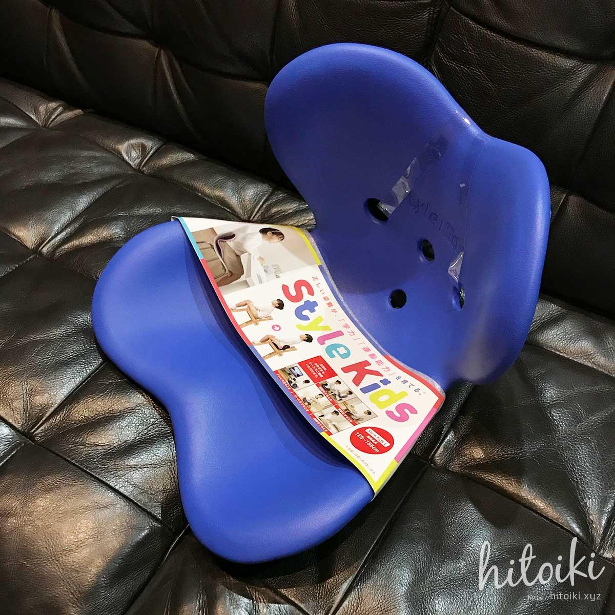 スタイルキッズL ブルー 青色 mtg_style_kids_img_4507