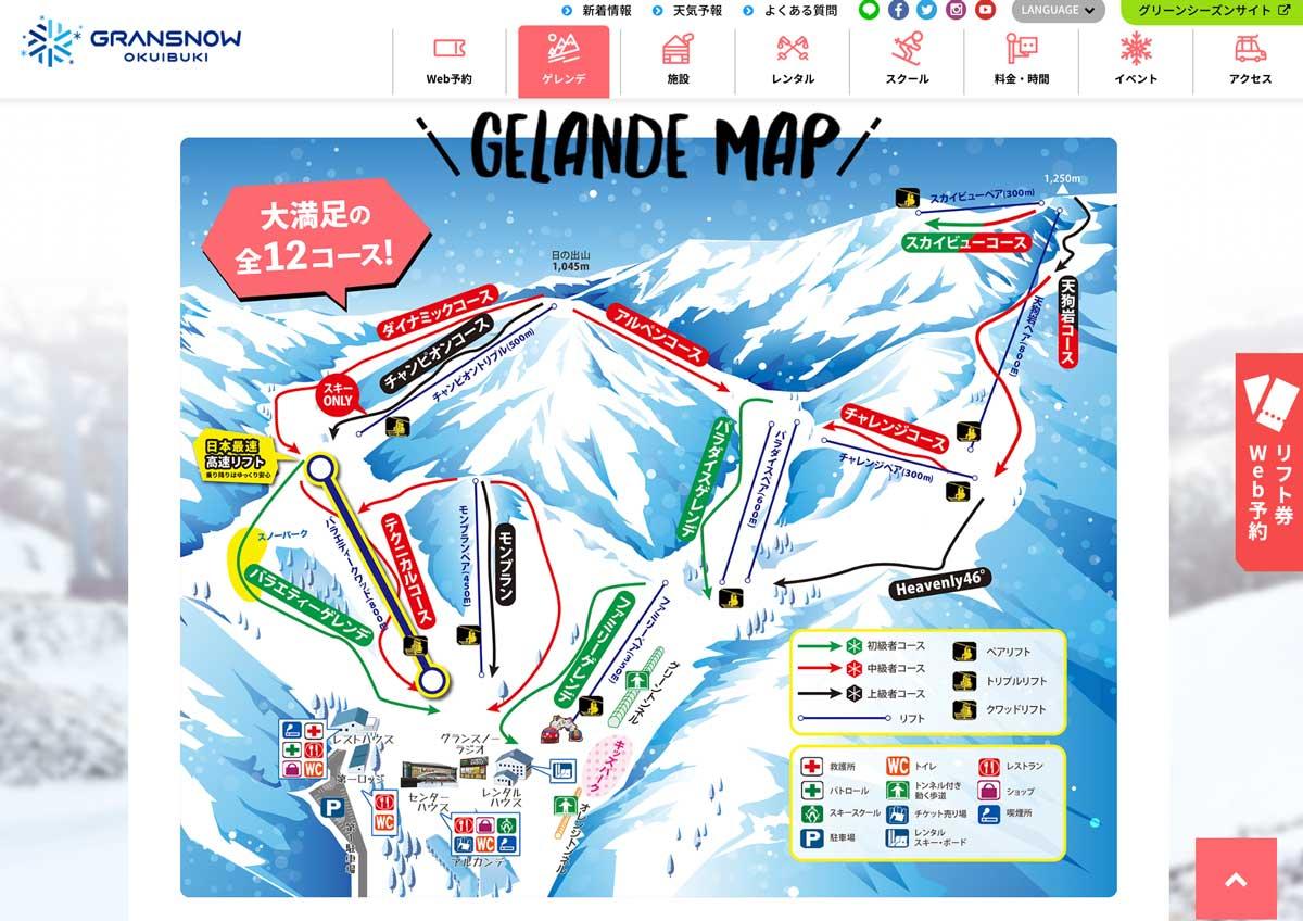 グランスノー奥伊吹のゲレンデマップ okuibuki_gelande_map