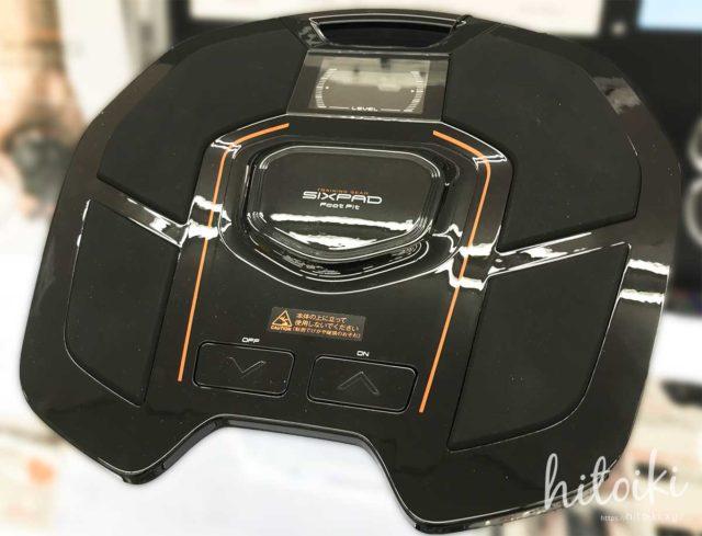 予約購入特典付き!SIXPAD(シックスパッド)Foot Fit Lite(フットフィットライト)が発売!ジェルシート不要で性能も進化!