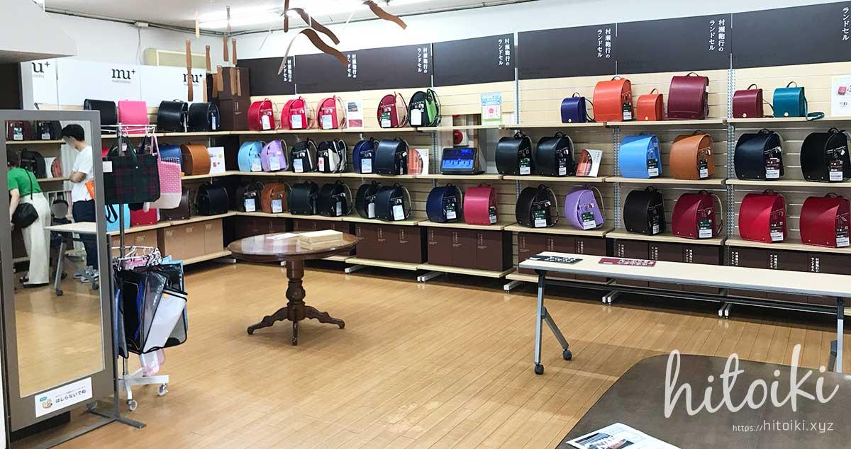 村瀬鞄行の男の子用ランドセルの紫色(パープル)が、おしゃれデザインだった! リアル店舗 名古屋店の店内の様子 murasekabanko_lb958p_school-bag_img_3417