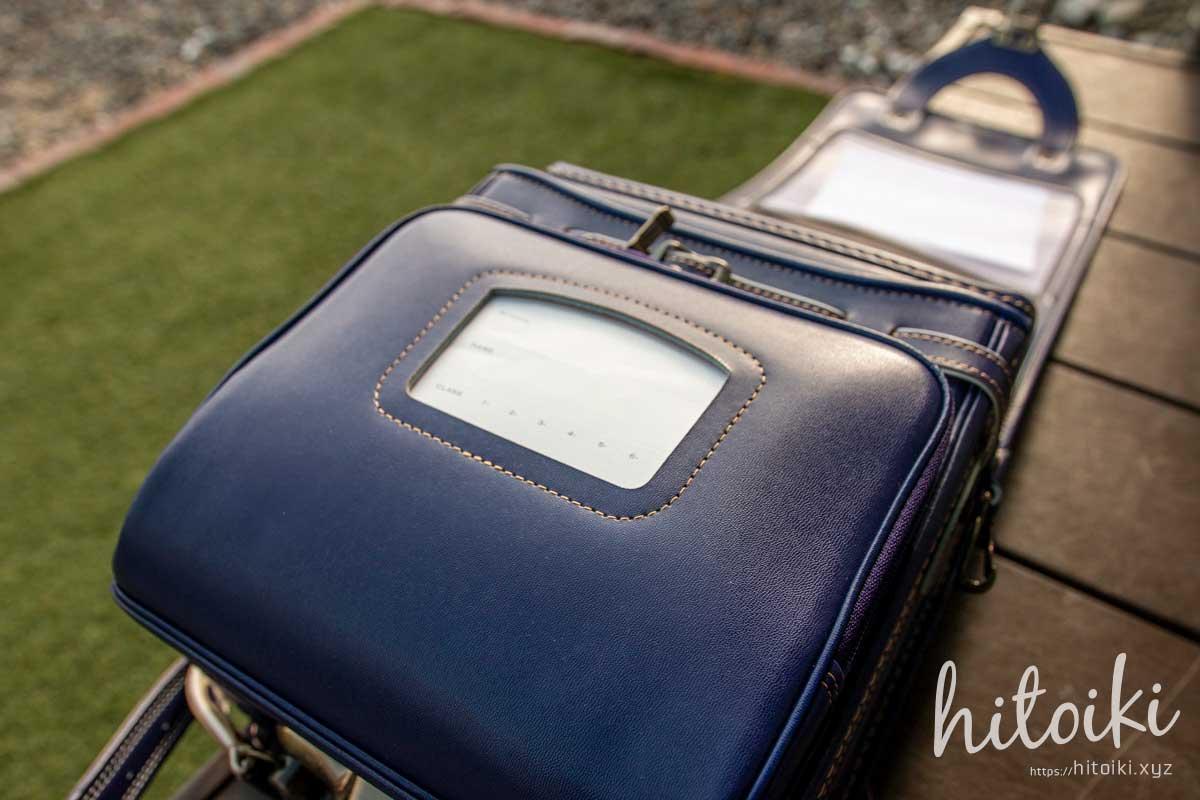 村瀬鞄行の男の子用ランドセルの紫色(パープル)が、おしゃれデザインだった! murasekabanko_lb958p_school-bag_img_3443