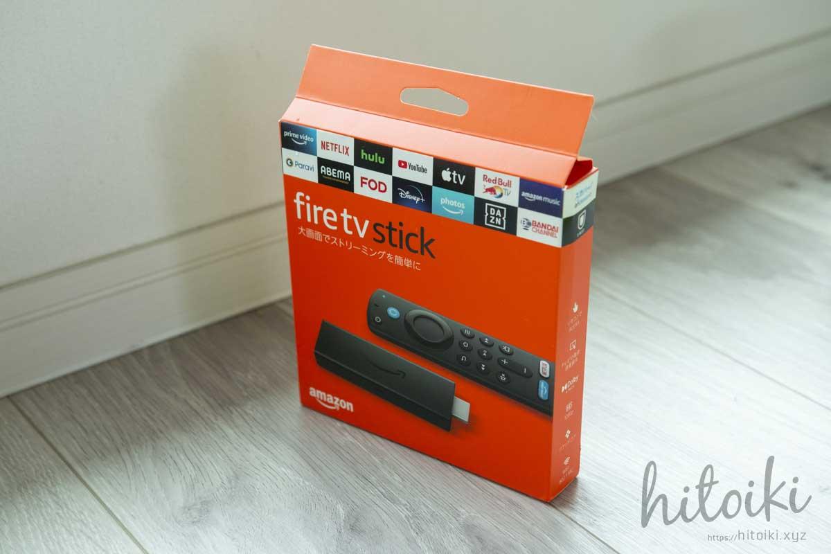Fire TV Stickを第2世代→第3世代に買い替えて正解!速度アップや快適性アップが体感できた amazon_firetvstick_3generation_img_3449