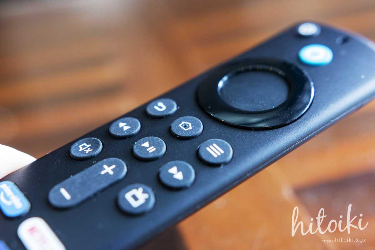 Fire TV Stickを第2世代→第3世代に買い替えて正解!速度アップや快適性アップが体感できた amazon_firetvstick_3generation_img_3459