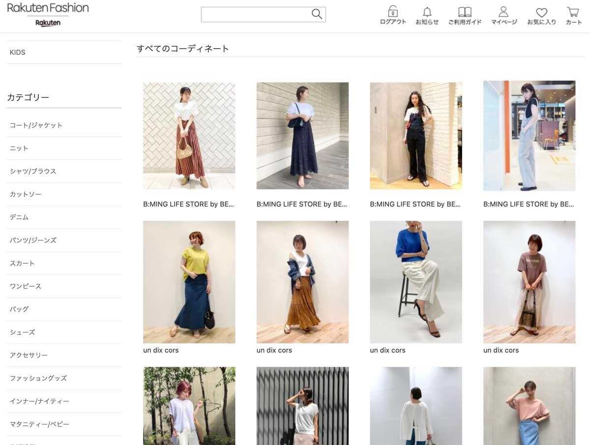 週間コーディネイトの参考に!楽天ファッションでウィークリースタイルを活用する方法とは? rakutenfashion_weeklystyle