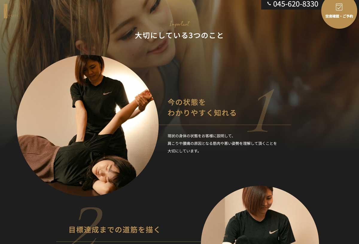 マッサージとは違う、横浜で人気のパーソナルストレッチ専門店S-LIFE公式サイト(公式ホームページ)が公開され話題!その特徴やサービス内容、評価や評判、レビュー、クチコミなどをまとめた! エスライフ s-life_04