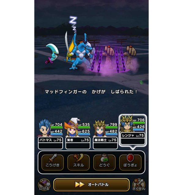 ドラクエウォーク覚醒千里行で効率的な周回方法やオススメ職業編成をまとめた! dragonquest-walk-dqwalk-kakusei-img_6185