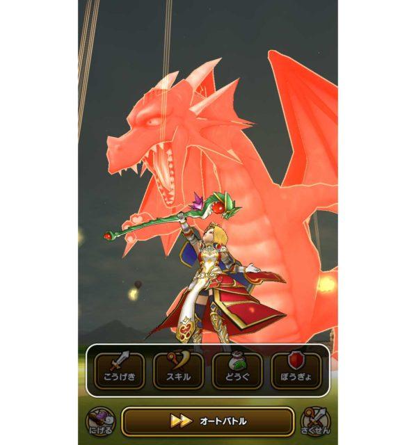 ドラゴンのつえは何本運用が理想? 無凸より1凸、2凸、3凸、 4凸すべき?凸るタイミングや性能やメリット・注意点をまとめた。 dragonquest-walk_dqwalk_world-dragon-wand-img_6342