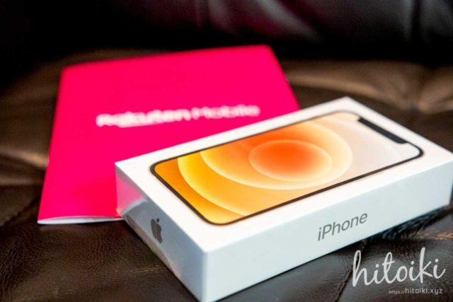 iphone13mini-12mini_buy-img_3527