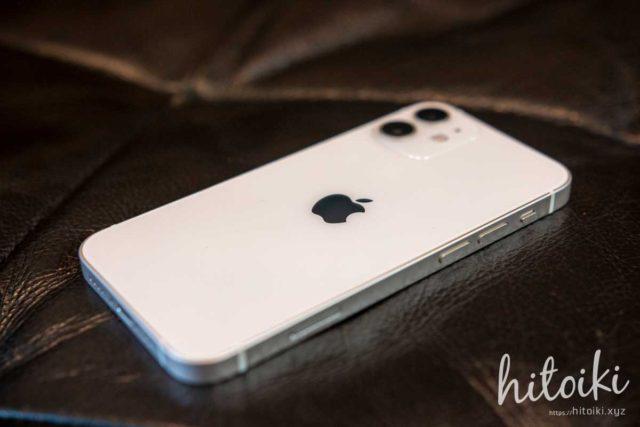 iPhone 13 miniではなく12miniを楽天モバイルで購入した理由や決め手とは? iphone13mini-12mini_buy-img_3531