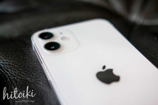 iPhone 13 miniではなく12miniを楽天モバイルで購入した理由や決め手とは? iphone13mini-12mini_buy-img_3534